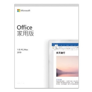 Office 2019 家用版 中文 PKC (無光碟)【內含Word / Excel / PowerPoint / OneNote】