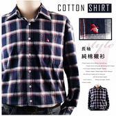 【大盤大】(S85636) 男 純棉襯衫 格子襯衫 法蘭絨  蘇格蘭 休閒襯衫 厚地 經典格紋 深色系 有大尺碼