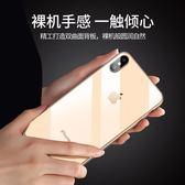 iPhone手機殼蘋果X新款XsMax玻璃超薄iPhoneXR透明防摔    傑克型男館