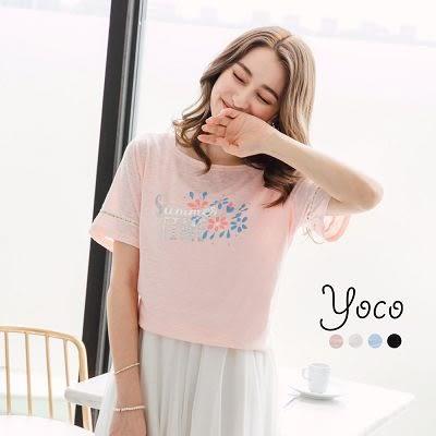 東京著衣【YOCO】MIT 舒適質感棉質上衣-S.M.L(170735)