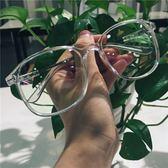 正韓網紅同款透明框架眼鏡男女潮防輻鏡復古原宿風ulzzang 伊衫風尚
