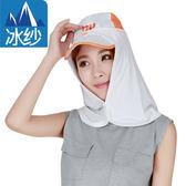 高機能冰紗防曬臉罩