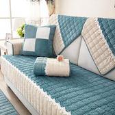 毛絨沙發墊冬季四季防滑通用坐墊實木沙發套罩全蓋三人座簡約