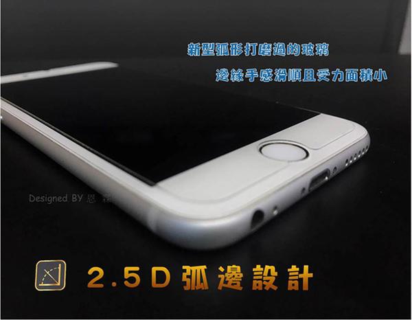 『9H鋼化玻璃貼』ASUS ZenFone2 Laser ZE500KL Z00ED 非滿版 鋼化保護貼 螢幕保護貼 9H硬度 玻璃貼