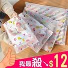 印花夾鏈袋 EVA 密封袋  旅行 透明 防水 整理分類 磨砂 衣物密封收納袋(大) 【Z198】米菈生活館
