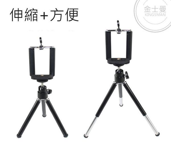 (金士曼) 手機腳架 相機腳架 手機角架 相機 支架 三腳架 三角架 相機雲台 手機 支架 腳架 角架