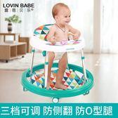 嬰兒童學步車防側翻款7-18個月安全學步可摺疊不勒腳 帶餐盤喂食 igo 露露日記