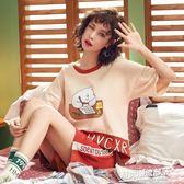夏季新款睡衣套裝女短袖短褲甜美兩件套可外穿5018#