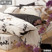 床包 / 雙人加大【京都物語】100%精梳棉,含兩枕套,戀家小舖台灣製R08-AAS301