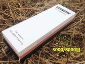磨刀石 磨刀石 砥石 雙面油石 木工磨石家用 可選加硬 拋光  酷動3C