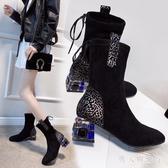 韓版拼接彈力靴短靴女新款秋鞋粗跟短筒靴瘦瘦靴時尚百搭女鞋馬丁靴子 DR32454【男人與流行】