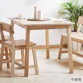 8號店鋪 森寶藝品傢俱 c-02 品味生活 餐聽 餐桌系列510-1靜岡實木餐桌 木紋質感(3813t)( 不含椅 )