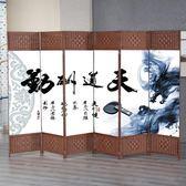 屏風  酒店時尚簡約折疊移動屏風布藝現代中式玄關茶館臥室客廳辦公隔斷 夢藝家