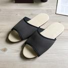 台灣製造 - 簡約樂活草蓆室內拖鞋 - 咖啡直條