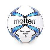 Molten #5合成皮足球(訓練≡體院≡