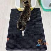 貓砂墊大號雙層落貓砂墊貓廁所落沙墊蹭腳墊寵物控砂板防貓砂帶出墊餐墊免運
