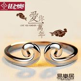 純銀緊箍咒戒指男士女情侶對戒