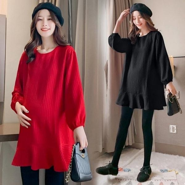 漂亮小媽咪 韓系 長袖 坑條 魚尾 洋裝 【D6137】魚尾裙 顯瘦 孕婦裝 連身裙 荷葉裙