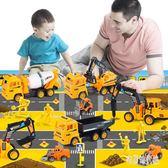 慣性工程車玩具套裝兒童挖掘推土勾機車模男孩小汽車翻斗水泥油罐叉車yu680【宅男時代城】