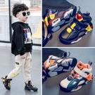 男童鞋2020年秋冬季新款兒童鞋子潮秋冬款寶寶二棉加絨保暖運動鞋 童趣潮品