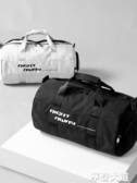 健身包男干濕分離運動包女斜挎大容量短途旅行包手提行李袋游泳包『摩登大道』