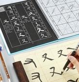 毛筆字帖水寫布毛筆套裝書法初學者入門