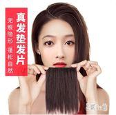 真髮頭頂補髮一片式無痕隱形內蓬松貼器墊髮根兩側增厚頭髮假髮片OB4038『易購3c館』