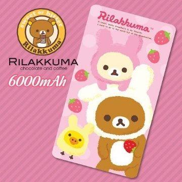 {光華新天地創意電子}【日本San–X 拉拉熊】限量版 6000mAh 觸控式行動電源 - 草莓兔  喔!看呢來