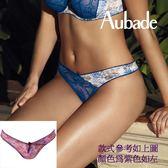 Aubade-情詩印花M蕾絲丁褲(紫)S6