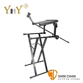 YHY KB-300 雙層電子琴架+麥克風架 台灣製 內附托盤、軟管、斜桿、麥克風夾頭【KB300】