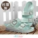 女鞋 台灣製Hello kitty授權正版時尚拖鞋 魔法Baby
