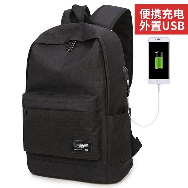 USB充電旅行包 雙肩包男 USB充電多功能大容量休閒電腦背包韓版潮時尚學生書包女 萬聖節狂歡