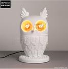 INPHIC- 北歐現代臥室床頭客廳書房兒童房卡通可愛樹脂貓頭鷹檯燈_S197C
