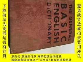 二手書博民逛書店the罕見general basic english dicti