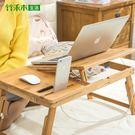 電腦桌 筆記本電腦桌床上用可折疊升降帶風扇散熱懶人桌床上電腦桌書桌T 情人節禮物