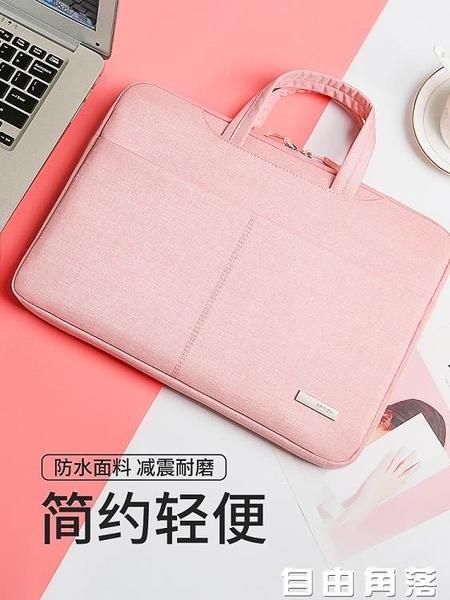 Surface電腦包pro2 3 4 5 6 7適用微軟go手提包rt女Laptop筆記本袋 自由角落