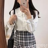長袖襯衫秋裝韓版復古設計感小眾港味娃娃領百搭白色長袖襯衫女打底襯衣 嬡孕哺 新品