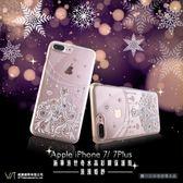 【04254】Apple iPhone7 / 7 Plus 施華洛世奇水晶 奢華 彩鑽保護殼 - 浪漫婚紗