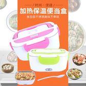 電熱飯盒可插電加熱便攜式充電自動保溫上班族蒸帶熱飯神器便當盒 美芭