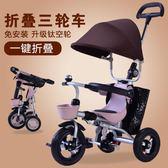 寶寶腳蹬車輕便折疊嬰幼兒手推車1-3周歲