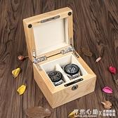 雅式澳洲紅櫻桃木純實木制手錶盒子手串錬展示收藏收納盒箱兩只裝 NMS 怦然心動