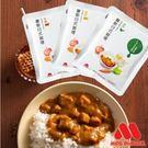 加購(豬肉)摩斯日式咖哩包x1