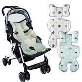 嬰兒推車墊 3D透氣網眼 冰絲涼蓆 夏季涼感 安全座椅墊 汽座坐墊 推車涼席 手推車涼墊 MX0557