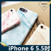 iPhone 6/6s Plus 5.5吋 大理石保護套 軟殼 晶透暖色系 多層次石頭紋 光澤亮面 矽膠套 手機套 手機殼