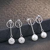 耳環 925純銀鑲鑽銀飾-優雅大方絢麗生日情人節禮物女飾品2款73dy131[時尚巴黎]