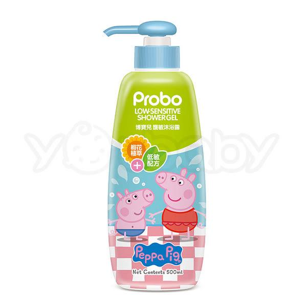 佩佩豬 護敏沐浴露 500ml -博寶兒 Probo /粉紅豬小妹洗澡沐浴露