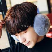 耳罩保暖耳罩保暖男士耳套耳包冬季耳暖子耳捂子耳朵套暖耳朵罩護耳耳帽女
