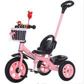 三輪車腳踏車大號手推車寶寶單車幼小孩自行車