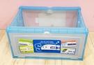 【震撼精品百貨】Shin Kan Sen 新幹線~三麗鷗新幹線收納置物盒(可摺疊收納)#59403