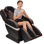 按摩椅全自動全身加熱揉捏多功能按摩椅 LX 220v